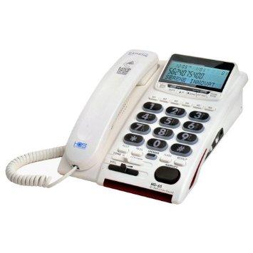 Serene HD65 Téléphone Amplifié - 53dB
